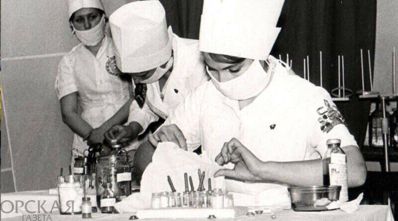 Областной конкурс мастерства учащихся медицинских училищ Оренбургской области в Ор- ске, март 1982 года